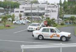 向ヶ丘自動車学校