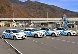 真田自動車学校