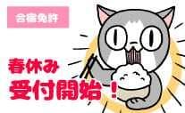 キャンペーン用_03